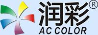 uv打印机,uv平板打印机价格,万能平板打印机厂家,广州润彩