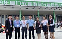 圆柱体打印机2019中国(厦门)双赢智慧生活用品展览完满成功