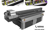 东芝uv平板打印机价格多少钱