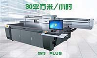 大型uv平板打印机价格多少钱一台
