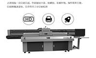 平板打印机技术发展及创新的意义