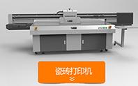 uv打印机创业需要准备什么?