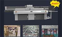 平板打印机能打印衣服等面料的材质吗?