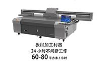高落差uv平板打印机能应用在什么行业?