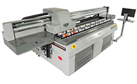 uv平板打印机与保温杯打印机的区别在哪里?