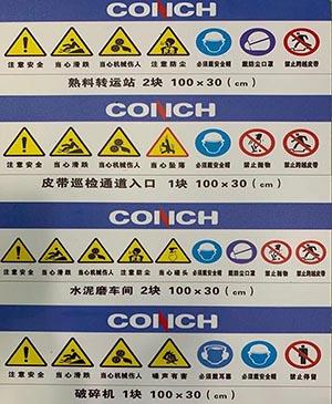 广告标识牌uv平板打印机印刷效果怎样?