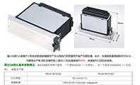 理光uv平板打印机喷头维护及清洗方法
