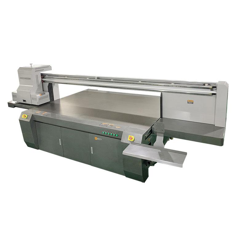 2513高落差平板打印机
