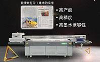 卖平板打印机的套路都有哪些?
