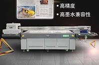 平板打印机的优势在哪里?为何那么多人选择uv平板打印机而非热转印打印机?