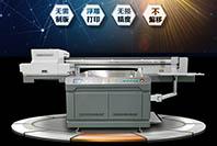 平板彩印机价格跟3D墙体彩绘机价格有区别吗