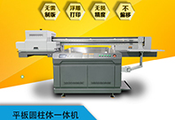 平板彩印机与3D墙体彩绘机的区别有哪些?