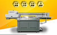 g5i喷头和g6喷头打印方案有哪些