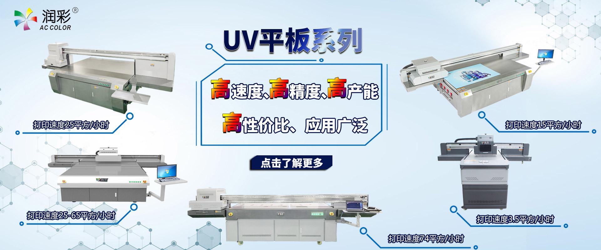 G5i喷头理光G6 uv平板打印机系列