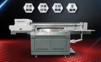 uv平板打印机的发展历程