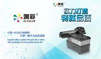 口红管uv打印机的优势有哪些?