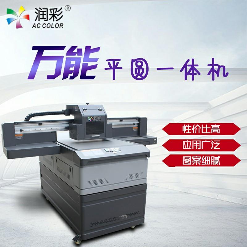 6090小型G5i喷头平板打印机
