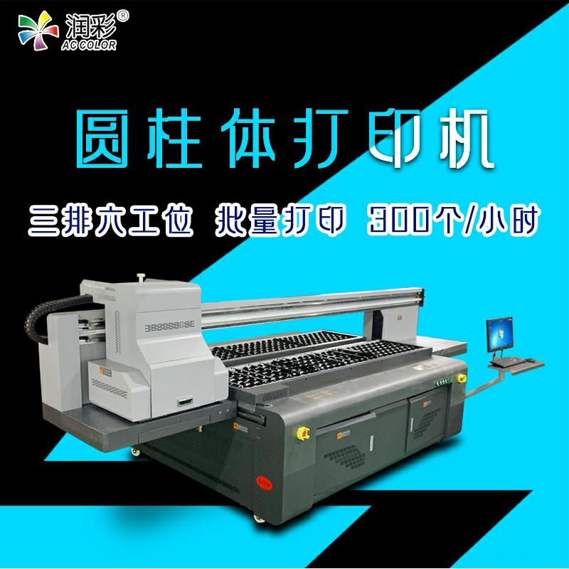 三排六工位圆柱体打印机