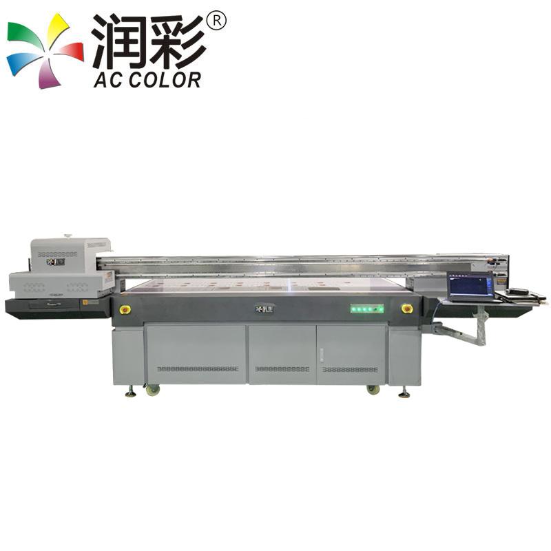 如何处理喷头平板打印机发生碰撞的问题