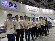 2020年上海国际广印展