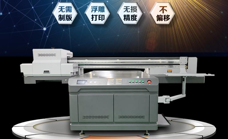 uv平板打印机涂层的妙用