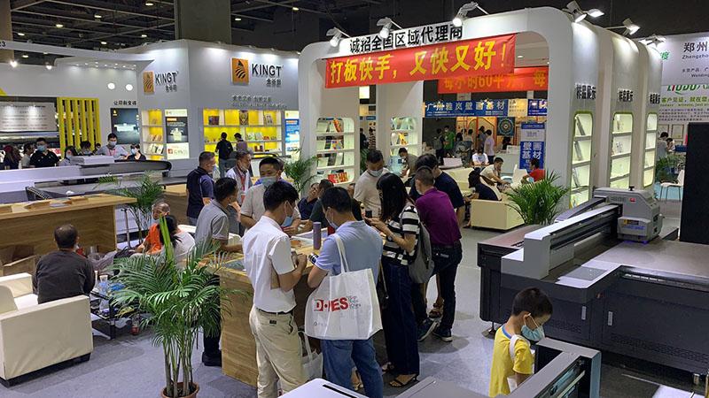 润彩共邀第十三届迪培思广州国际广告展现场
