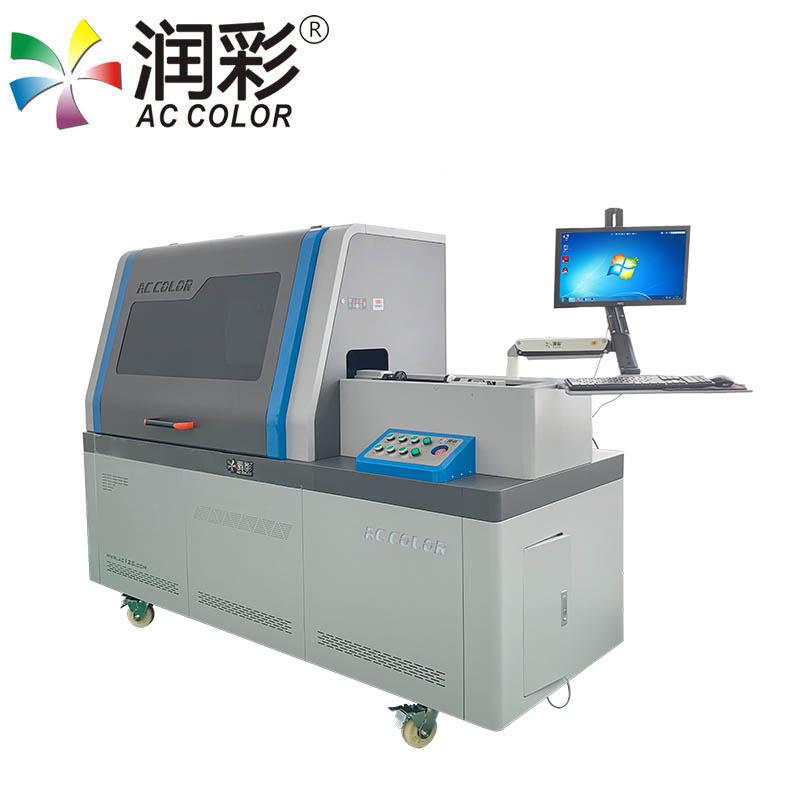 圆柱体打印机的使用分析