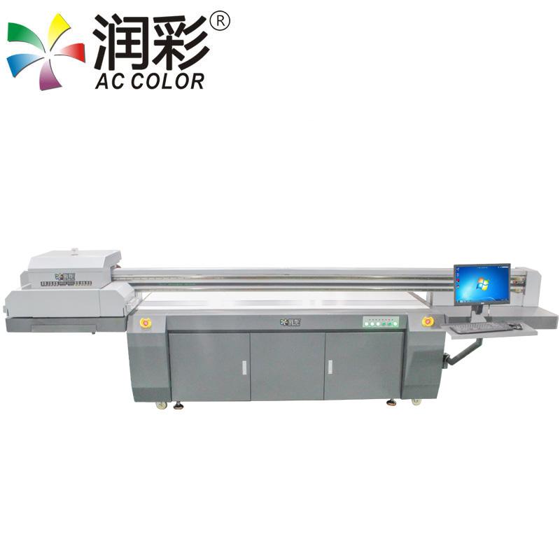 平板打印机使用什么类型的墨水