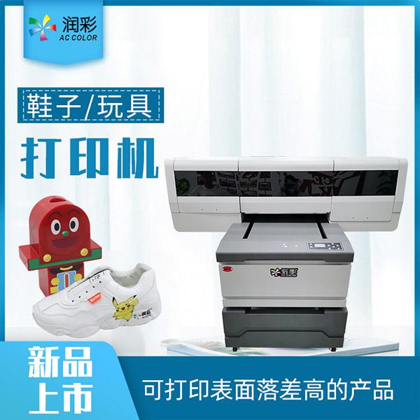 6042凹凸异形打印机